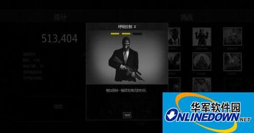 《杀手5:狙击挑战》游翔天邈完美汉化补丁V1.1