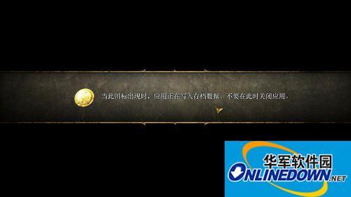 《龙与地下城:秘影历代记》HD高清版3DM汉化补丁v1.0