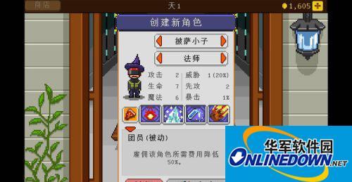 《骑士经理升级版》3DM心翼汉化组汉化补丁v1.0
