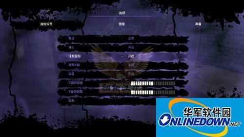 《黑暗潜伏者》PC版游侠翱翔汉化组简繁体汉化补丁V2.0