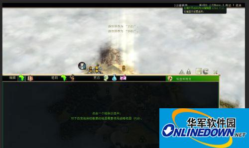 《文明5》InfoAddict 信息达人 V19 汉化版 1