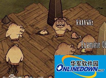 《饥荒》可杀猪王MOD v1.0