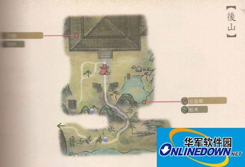 《轩辕剑6》全物品地图 1