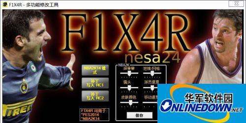《实况足球2014》F1X4R多功能修改工具V1.0 1