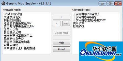 《腐烂国度》MOD管理利器JSGME v1.3.3.41 1