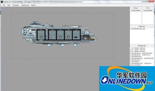 《星界边境》布局编辑器v0.6 1