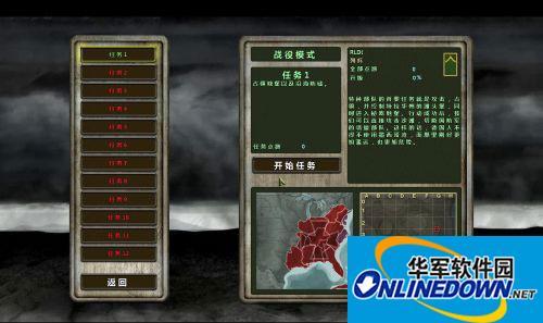 《时间线:袭击美国》游侠LMAO汉化组汉化补丁 V1.0
