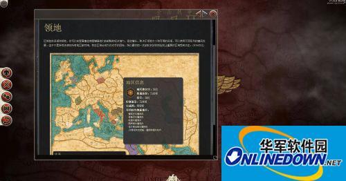 《罗马2:全面战争》3DM轩辕汉化组汉化补丁v5.0 1