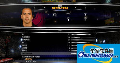 《NBA 2K14》美版简繁双版本汉化补丁v5.0(3DM)