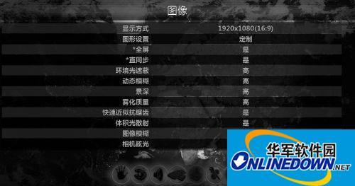 《燃油机车:极限版》3DM轩辕汉化组汉化补丁v1.0 1