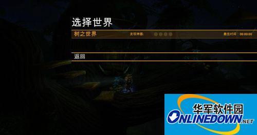 《眩光》3DM轩辕汉化组汉化补丁v1.0