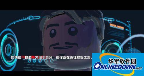 《乐高漫威超级英雄》3DM轩辕汉化组汉化补丁v1.0