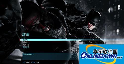 《蝙蝠侠:阿甘起源》游侠LMAO汉化组汉化补丁V2.0 1