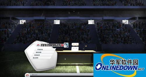 《FIFA足球经理14》3DM蒹葭汉化组汉化补丁v2.0