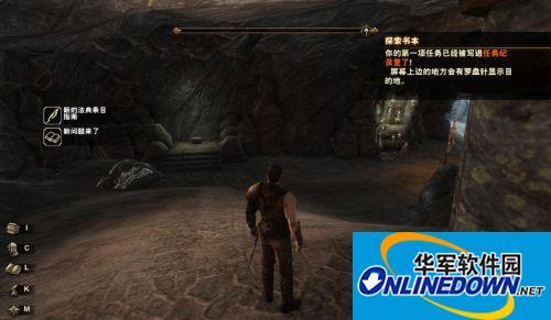 《暗瞳:恶魔之眼》游侠精弘汉化组汉化补丁v1.0