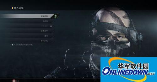 《使命召唤10:幽灵》3DM轩辕汉化组汉化补丁v3.2 1
