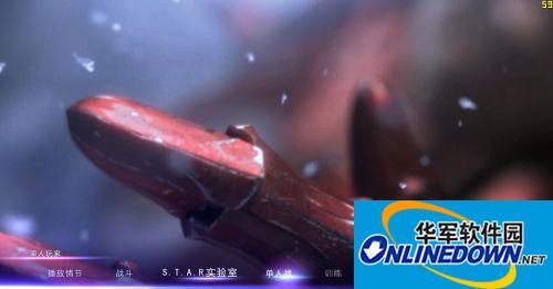 《不义联盟:我们之中的神》游侠LMAO汉化组汉化补丁V1.0