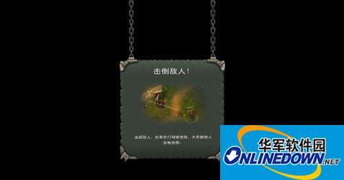 《强制》游侠LMAO汉化组汉化补丁v1.1
