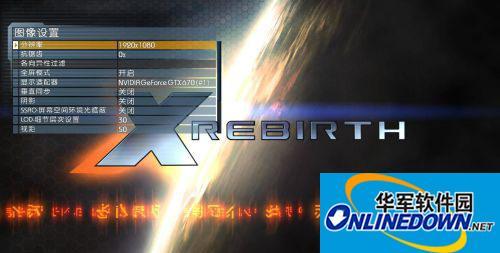 《X重生》深度时空/3DM轩辕汉化组汉化补丁v2.0 1