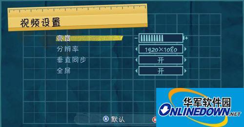 《小小大脑》测试版 3DM轩辕汉化组汉化补丁v1.0