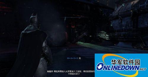 《蝙蝠侠:阿甘起源》蒹葭汉化组汉化补丁v1.0