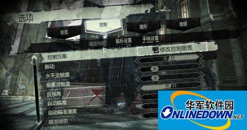 《羞辱》年度版游侠LMAO汉化组汉化补丁V7.0