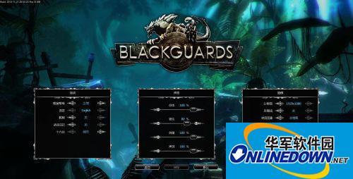 《黑色守卫》3DM轩辕汉化组汉化补丁v1.0 1