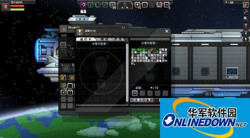 《星界边境》Beta版 游侠LMAO汉化组内核汉化补丁V2.1