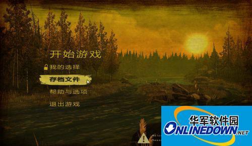《行尸走肉:第二季》游侠LMAO汉化组汉化补丁V2.0