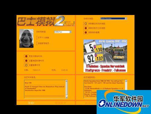 《巴士模拟2》游乐园简体中文汉化补丁v1.0