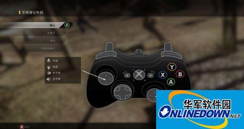 《使命召唤10:幽灵》游侠翱翔汉化组简繁汉化补丁V5.0最终版