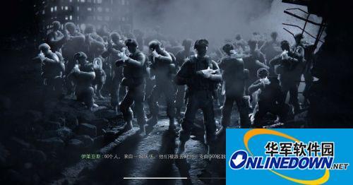 《使命召唤10:幽灵》游侠翱翔汉化组简繁汉化补丁