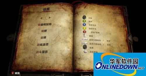 《恶魔城:暗影之王2》试玩版3DM轩辕汉化组汉化补丁v1.2