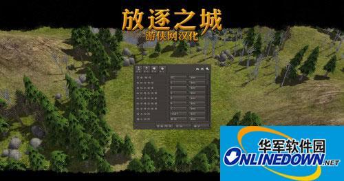 《放逐之城》游侠LMAO汉化组汉化补丁V1.0