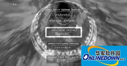 《斑鸠》3DM轩辕汉化组汉化补丁v1.0