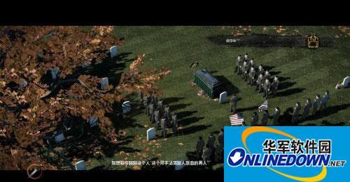 《兰博:游戏版》游侠LMAO汉化组汉化补丁V1.0