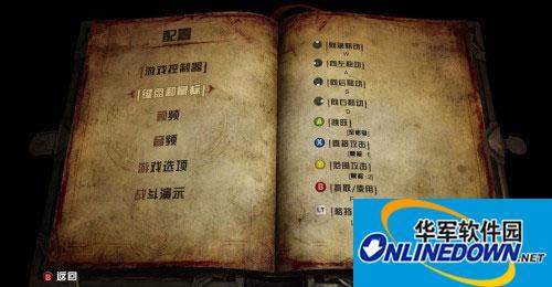 《恶魔城:暗影之王2》游乐园汉化补丁v3.0最终版 1