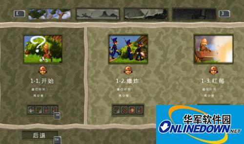 《突击军团》游侠LMAO汉化组汉化补丁V1.0 1