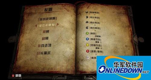 《恶魔城:暗影之王2》游乐园&蒹葭联合汉化补丁v4.0 1