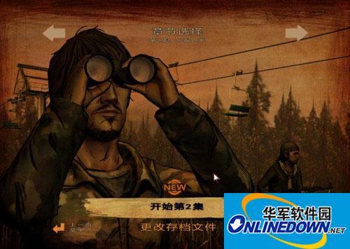 《行尸走肉:第二季》第1-2章 游侠LMAO汉化组汉化补丁V1.0