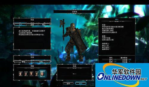 《黑色守卫》正式版游侠LMAO汉化组汉化补丁V2.0