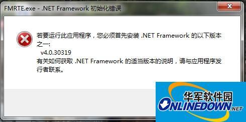 .NET Framework 4.0 64 1