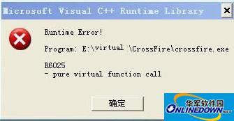 VC++2008 1