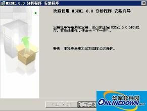 Microsoft Core XML 6.0