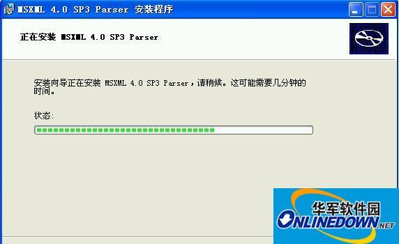 MSXML 4.0 SP3中文版