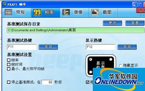 Fraps 3.5.9免注册 中文版
