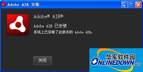 Adobe AIR 英文正式版 1