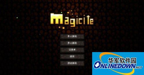 《魔力遗迹》3DM轩辕汉化组汉化补丁v1.0