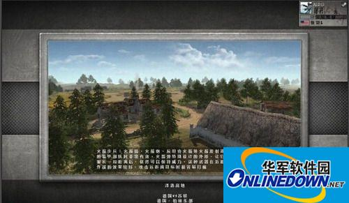 《战争之人:突击小队2》PC测试版游侠LMAO汉化组汉化补丁V1.0