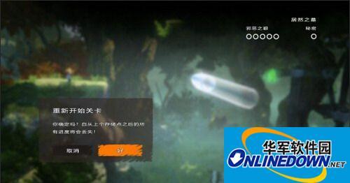 《麦克斯:兄弟魔咒》游侠翱翔汉化组汉化补丁